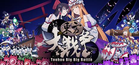 Touhou Big Big Battle (Steam RU)✅ 2019