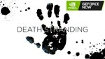 DEATH STRANDING + DLC (ОФФЛАЙН)