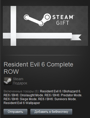 Resident Evil 6 Complete (Steam Gift Region Free ROW)