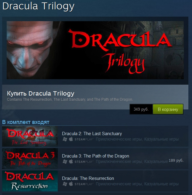 Dracula Trilogy (Gift Region Free ROW)