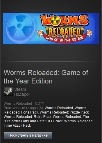 Worms Reloaded Game of the Year Edition (Gift Free ROW)