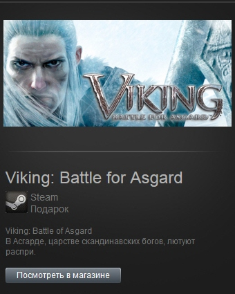 Viking: Battle for Asgard (steam gift Free ROW)