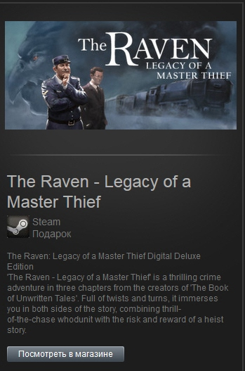 The Raven Legacy of a Master Thief Deluxe (Free ROW)