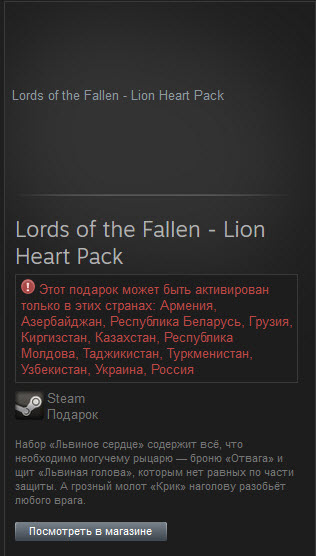Lords Of The Fallen Deluxe(+ALL DLC)(GOTY)(Gift ru\CIS)