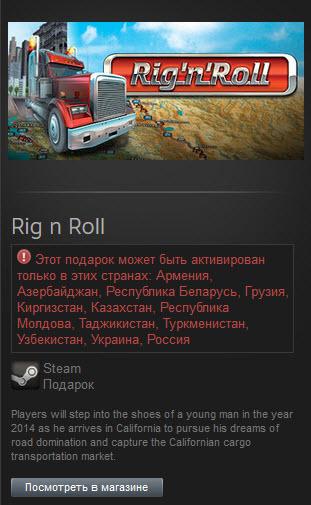 Rig n Roll (steam gift ru\CIS) 2019