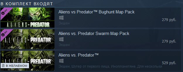 Aliens Collection (Gift ru\CIS)