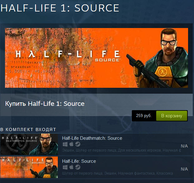Half-Life Complete (Gift ru\CIS) 2019