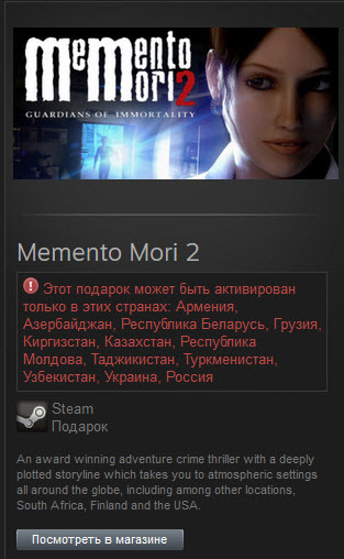 Memento Mori 2 (steam gift ru\CIS) 2019