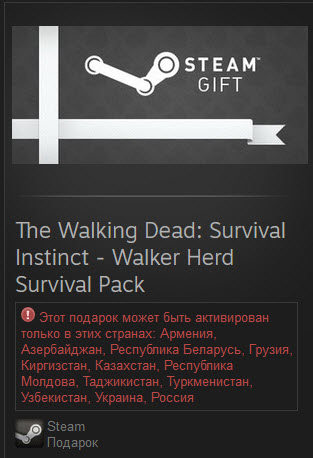 Survival Instinct Walker Herd Survival (steam gift ru) 2019