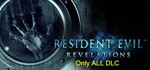Resident Evil Revelations All DLC Only (Gifts ru\CIS)