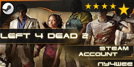 Купить Left 4 Dead 2™ (гарантия качества) [STEAM]