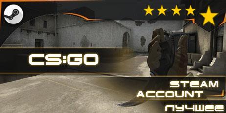 Купить Counter-Strike:Global Offensive(гарантия качества)STEAM