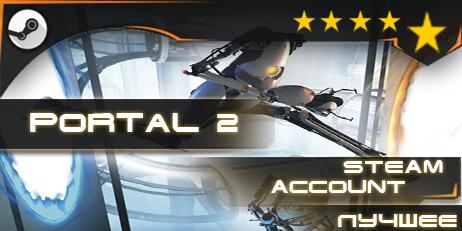 Купить Portal 2 ™ (гарантия качества) [STEAM]
