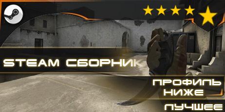 Купить Сборник Steam=Dota 2(3621ч)+336шм+ARK: Survival+профиль