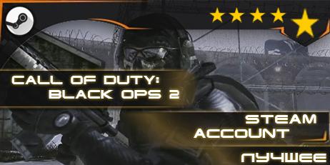 Купить Call of Duty: Black Ops II™(гарантия качества)STEAM
