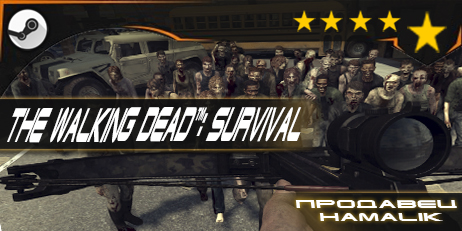 Купить The Walking Dead™: Survival (гарантия качества) [STEAM]