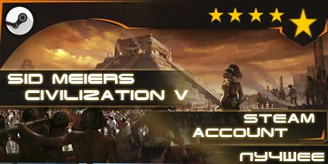Купить Sid Meier's Civilization V™(гарантия качества)[STEАM]