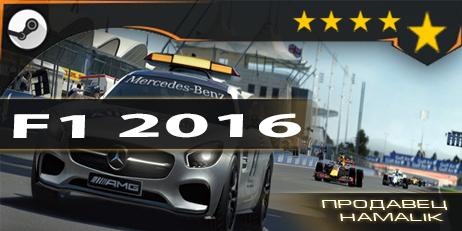 Купить F1 2016™ (гарантия) [steam]