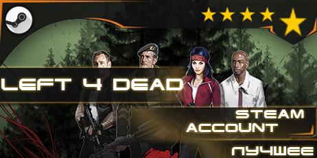 Купить Left 4 Dead™ (гарантия качества) [STEAM]