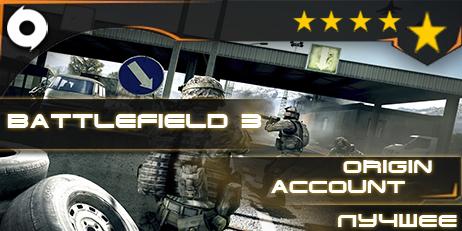Купить Battlefield 3™ (Origin)