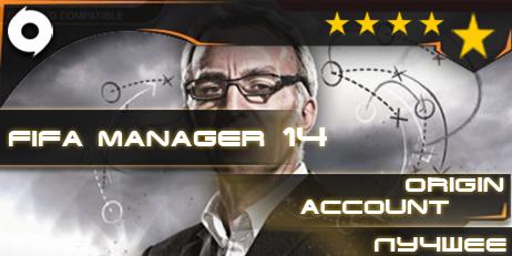 Купить FIFA MANAGER 14™ (Origin)
