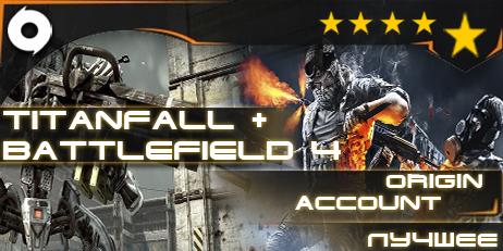 Купить Battlefield 4 Digital Deluxe+Titanfall Deluxe Edition