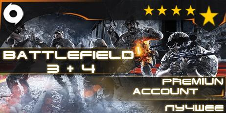 Купить Battlefield 4+Battlefield 3(ОБА ПРЕМИУМ)
