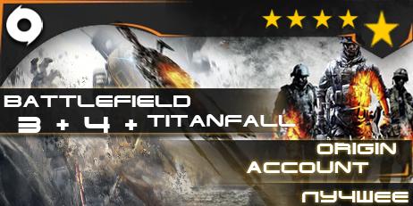 Купить BT 3+BT 4+Titanfall (Origin)