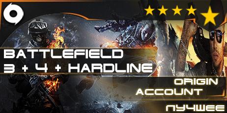 Купить Battlefield 3 + 4 + Hardline ( без секретки )