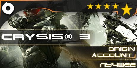 Купить Crysis® 3 (Origin)