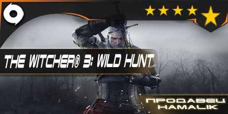 The Witcher® 3: WH (Origin) - The secret question will