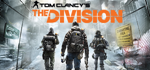 Uplay = Tom Clancy's The Division+ подарок + бонус