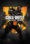Call of Duty: Black Ops 4 [Battle.net/Global/Gift]