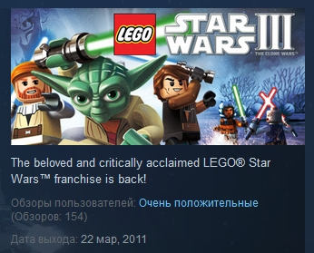 LEGO Star Wars III: The Clone Wars (STEAM GIFT RU+ CIS)
