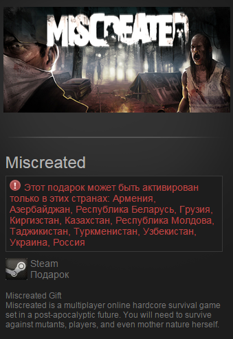 Miscreated (Steam Gift/RU CIS region)