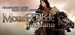 Mount & Blade - Warband (Steam Key / ROW) + Подарок