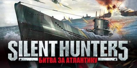 Silent Hunter 5 Battle of the Atlantic, UPLAY Account