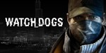 Watch Dogs, UPLAY Аккаунт