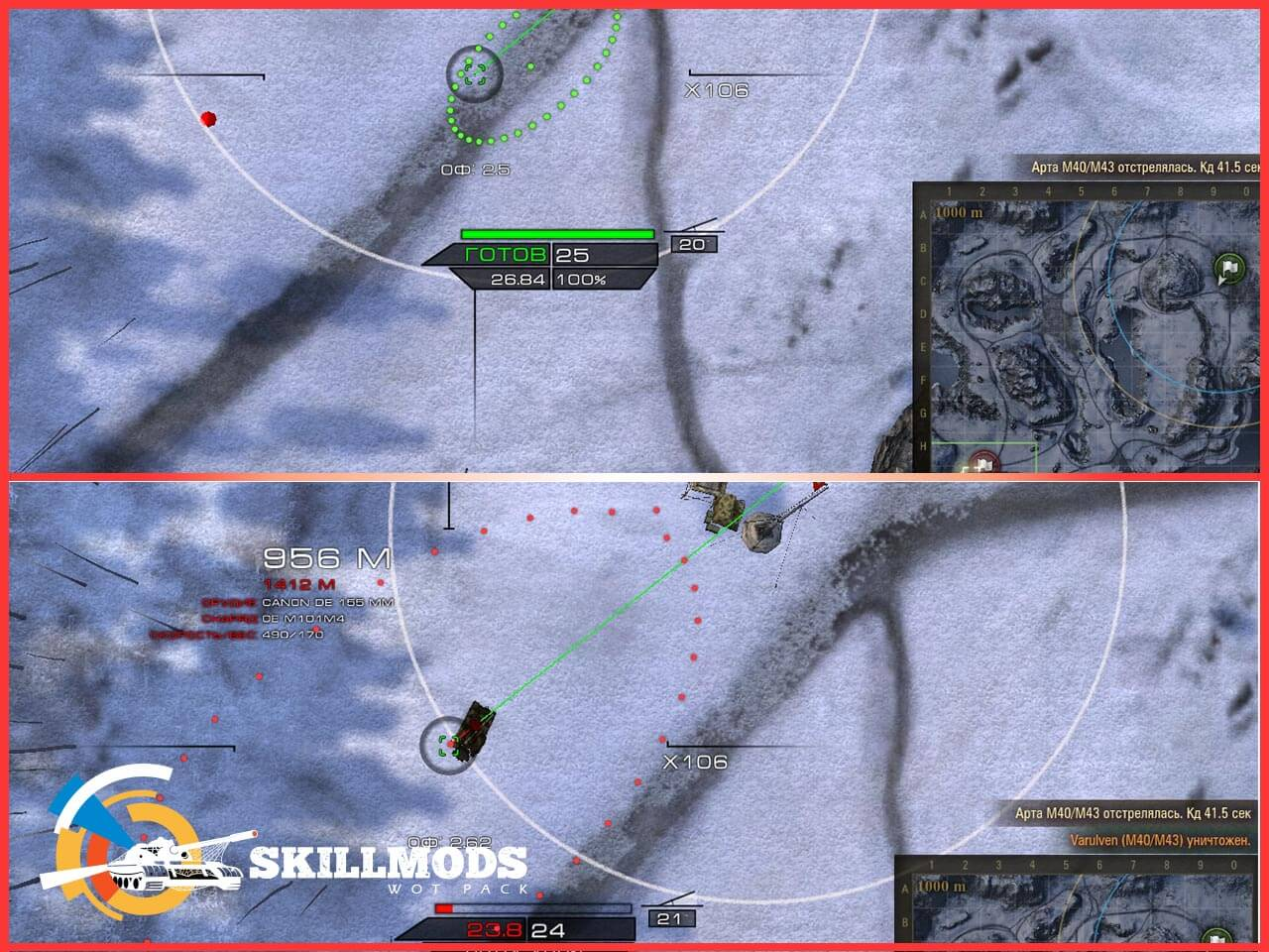 Buy cheat mods world of tanks key 30 days skillmods and download cheat mods world of tanks key 30 days skillmods gumiabroncs Images