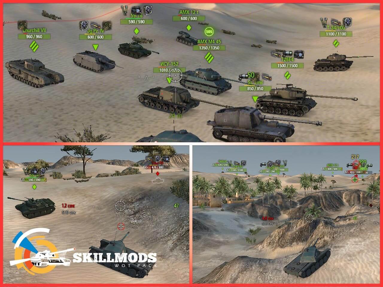 mod для world of tanks ангары
