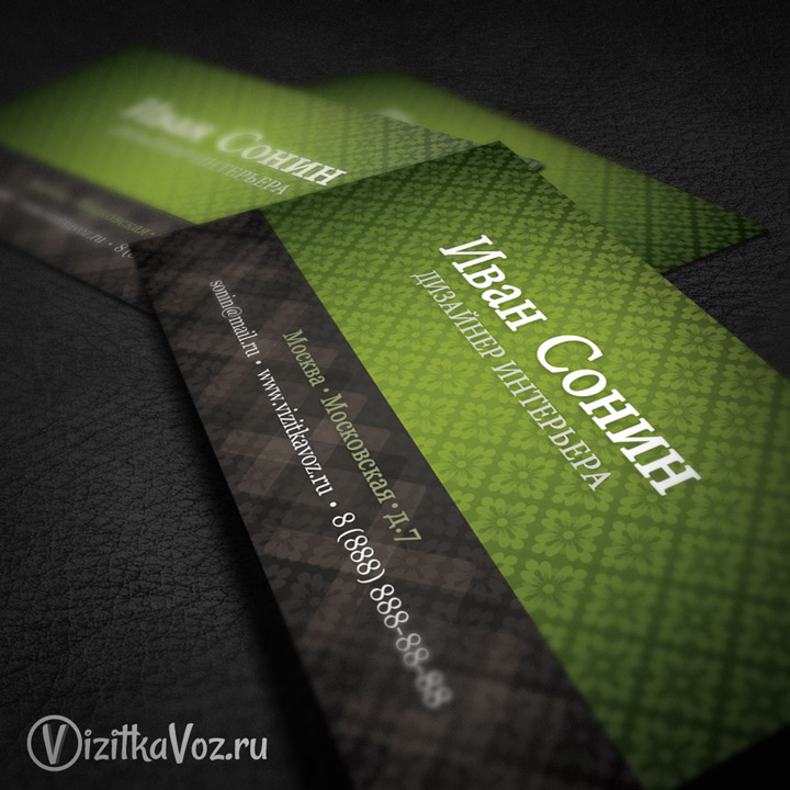 Business card for interior designers 001