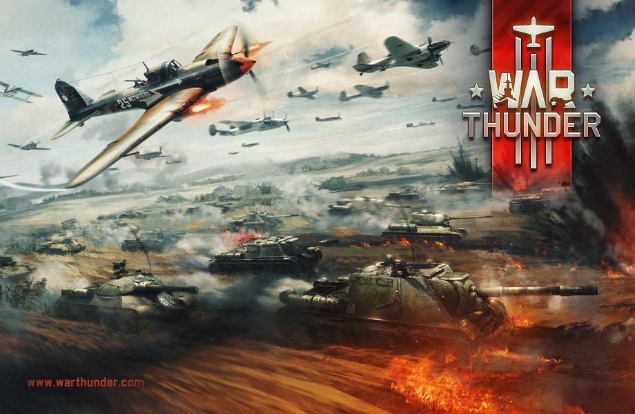 WarThunder от 10 до 20 уровня + Почта