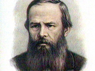 "Audiobook ""Player"" Fyodor Dostoevsky"