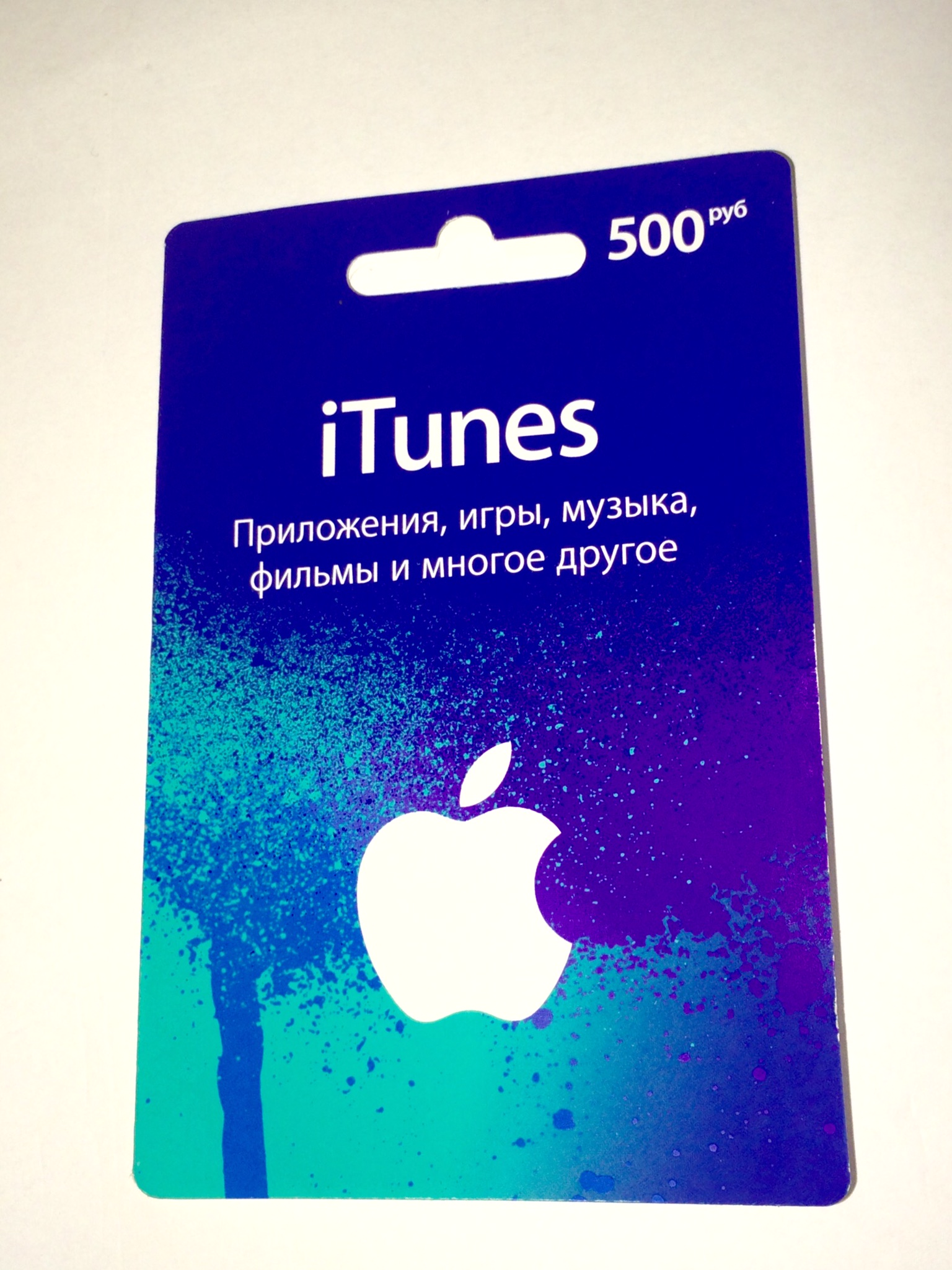 iTunes Gift (Russia) 500 RUB. Warranty.
