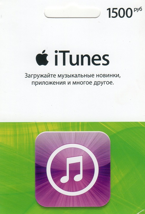iTunes Gift (Russia) 1500 RUB. Warranty.