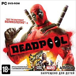 Deadpool (STEAM)