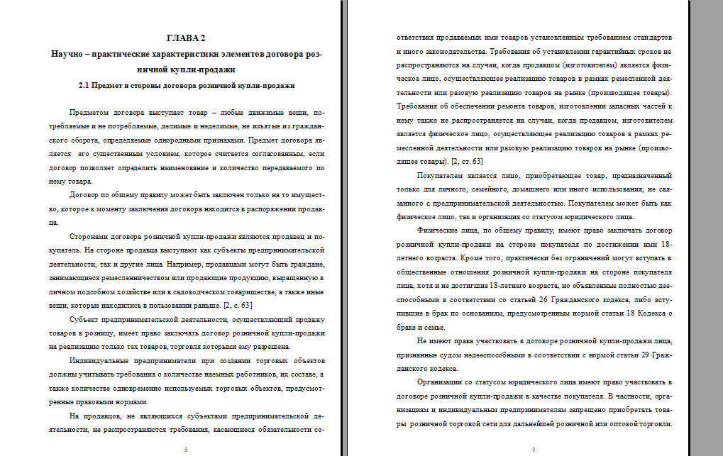 Agreement bathed-sale in Belarus