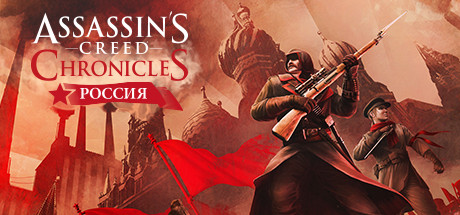 Assassin's Creed Chronicles: Russia Uplay Key