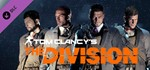 Tom Clancys Splinter Cell Blacklist Upper Echelon Uplay