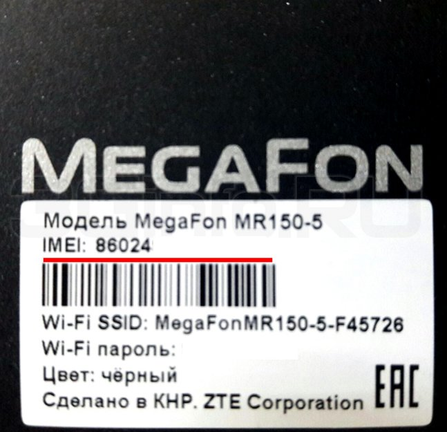 Unlocking Megafone MR150-5, ZTE MF920, MTS835F, Tele2